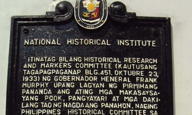 National Historical Institute
