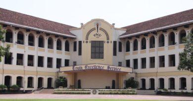 FI - January 21 - Philippine Normal University
