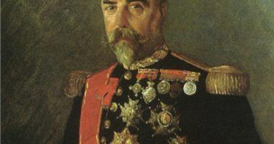 Gov Gen Ramon Blanco