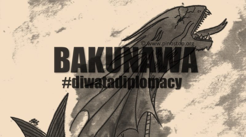 Philippine Mythical Creature - Bakunawa