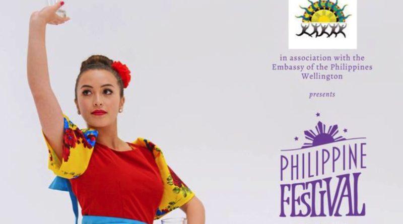 PhilFestival 2017